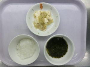 10月19日(火)離乳食後期(10~11か月頃の食事)